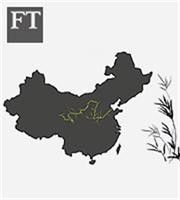 Η διαρροή κεφαλαίων στην Κίνα και τα μαθήματα του… Κίτρινου Ποταμού