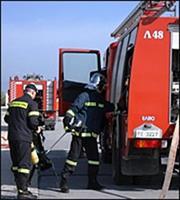 Πυρκαγιά εκδηλώθηκε στο κέντρο κράτησης αλλοδαπών στην Αμυγδαλέζα