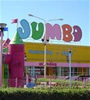 Εκτακτο μέρισμα 0,22 ευρώ διανέμει η Jumbo