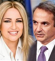 Μητσοτάκης: Η Ελλάδα έχει τις αντοχές της, αλλά δεν είναι ξέφραγο αμπέλι