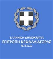 «Καμπάνα» στην Elliot International για ανοιχτές πωλήσεις στη Eurobank