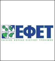 ΕΦΕΤ: Δεν πιστοποιούμε τρόφιμα - Προσοχή σε διαφημίσεις προϊόντων
