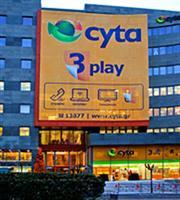 Κονδύλι για στρατηγικό επενδυτή στον προϋπολογισμό της Cyta