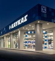 Δεύτερο κατάστημα άνοιξε η Καυκάς στην Κύπρο