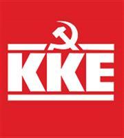 ΚΚΕ: Η κυβέρνηση να αποσύρει άμεσα το απαράδεκτο νομοσχέδιο για την ιδιωτική εκπαίδευση