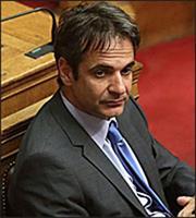Μητσοτάκης: Να κάνουμε την Ελλάδα ξανά δυνατή και περήφανη