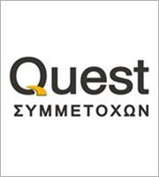 Split και δωρεάν μετοχές στους μετόχους από την Quest
