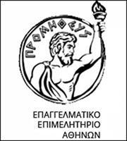 Φορολογικό σεμινάριο ΕΕΑ - ΕΦΕΕΑ τη Δευτέρα 18 Ιουνίου