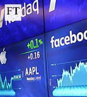 Οι προβλέψεις των Financial Times για τη νέα χρονιά