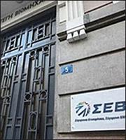 ΣΕΒ: «Κλειδί» η σύνδεση εκπαίδευσης-αγοράς εργασίας