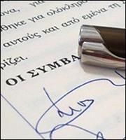 Διαμαρτυρία συμβολαιογράφων για την ηλεκτρονική δήλωση φορολογίας μεταβίβασης ακινήτων