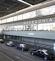 Υπογράφονται τα πρωτόκολλα παράδοσης των αεροδρομίων στη Fraport