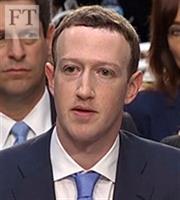 Σκιές και ερωτήματα για την πορεία του Facebook