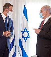Το Ισραήλ «κλειδί» για ελληνοτουρκικά και Κυπριακό