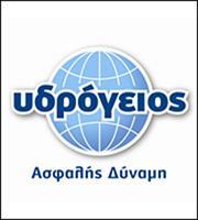 Νέα έκδοση της εφαρμογής Ydrogios App της Υδρόγειος
