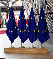 Τι είδους επενδύσεις θα χρηματοδοτήσει η ΕΕ