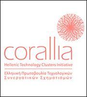 Corallia: Ξεκινά ο 24ωρος διαγωνισμός ανοιχτής καινοτομίας FabSpace HackOnEarth