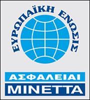 Μινέττα: Ξεπερνούν τα 25 εκατ. ευρώ οι αποζημιώσεις το 2017
