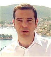 Αλέξης Τσίπρας: Ολοι μαζί να προχωρήσουμε μπροστά