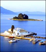 Υπ. Tουρισμού: Η Περιφέρεια Ιονίων Νήσων ενισχύεται και δεν υποβαθμίζεται