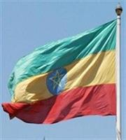 Αιθιοπία: Οκτώ νεκροί και 80 τραυματίες σε ταραχές στην πόλη Αντάμα