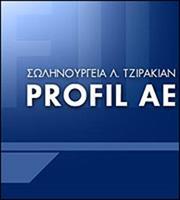 Τζιρακιάν: Πουλήθηκε το 3,5% της Τρόπαια Συμμετοχών