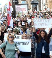 Λευκορωσία: Εκατοντάδες συλλήψεις στη μεγάλη αντικυβερνητική διαδήλωση