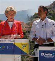 Φον ντερ Λάιεν: Το σχέδιο «Ελλάδα 2.0» θα μεταμορφώσει τη χώρα