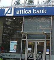 Με λιτή δομή προσφέρεται στους επενδυτές η Attica Bank