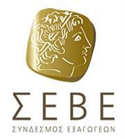 ΣΕΒΕ: Δύο νέα επιδοτούμενα προγράμματα επαγγελματικής εξειδίκευσης