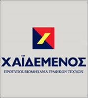 Χαϊδεμένος: Στις 20/6 η ΓΣ για επιστροφή €0,02 ανά μετοχή