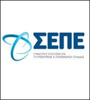 ΣΕΠΕ: Τεχνολογικό σοκ χρειάζεται η Ελλάδα