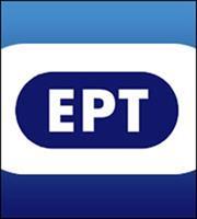 Παράταση στην υποβολή αιτήσεων για τον CEO της ΕΡΤ