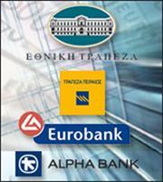 Τράπεζες: «Φορτσάρουν» για τα πλάνα αναδιάρθρωσης