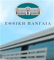 ΕΤΕ: Διατηρεί τον έλεγχο της Πανγαία ΑΕΕΑΠ