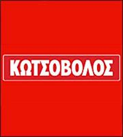 Νέα καταστήματα σε Νέα Ιωνία και Τρίκαλα για την Κωτσόβολος