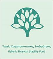ΤΧΣ: Στα 747 εκατ. ευρώ οι εισπράξεις από bad banks