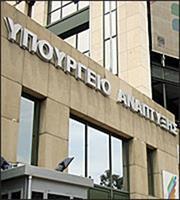 Παράταση των αιτήσεων εγγραφής στα ΕΜΠΕ και ΕΜΠΑ έως τις 31.12.2020