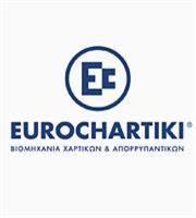 Τριάντα πέντε χρόνια ζωής συμπλήρωσε η Εurochartiki
