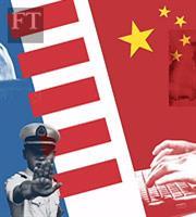 Ο πόλεμος κατασκόπων μεταξύ Κίνας και ΗΠΑ