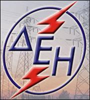 Εντολές για διακοπές ρεύματος σε 300.000 οφειλέτες