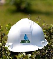 Η Italgas έκοψε το νήμα για τη ΔΕΠΑ Υποδομών