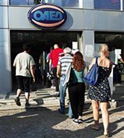 ΟΑΕΔ: Αύξηση της ανεργίας λόγω... έλλειψης προγραμμάτων