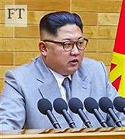 Ο διάλογος και οι παγίδες στην κορεατική χερσόνησο