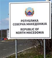 Β. Μακεδονία: Αυστηρότερα μέτρα κυκλοφορίας