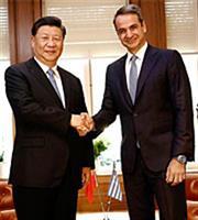 Η κοινή διακήρυξη Ελλάδας-Κίνας