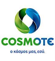 Cosmote: Δωρεάν Mobile Internet για τα επόμενα 6 Σαββατοκύριακα