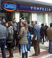 ΟΑΕΔ: Νέο πρόγραμμα επιδότησης εργασίας για 7.000 ανέργους άνω των 30 ετών