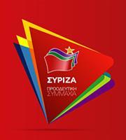 ΣΥΡΙΖΑ: Προστασία δανειοληπτών μεσούσης της πανδημίας