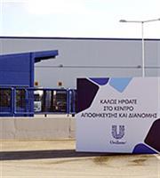 Γιατί η Unilever Hellas πουλά το... 20% του τζίρου της